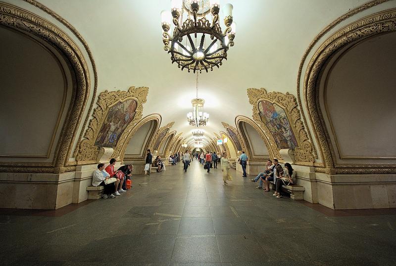 Metrostation Kiewskaja