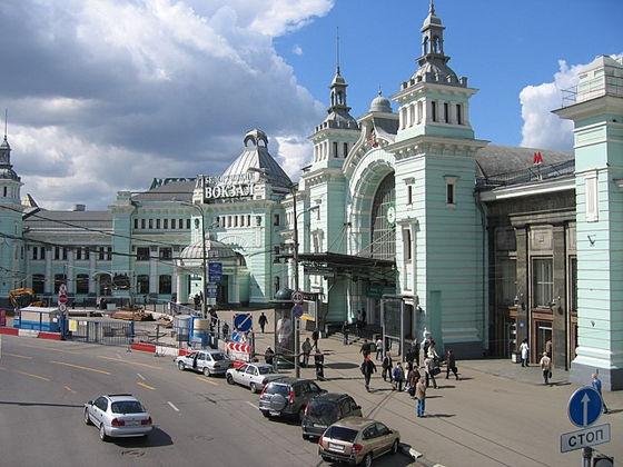 Moskau Weißrussischen Bahnhof: hier fahren die Aeroexpress-Züge vom Flughafen Scheremetjewo ein.